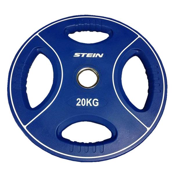 Диск Stein TPU Color Plate 20 кг (DB6092-20)