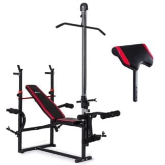 Скамья тренировочная Hop-Sport HS-1070 + верхняя тяга + парта скотта