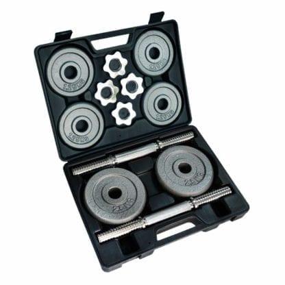 Гантельный набор FitLogic Home Dumbbell Hammer Set Box 20kg (DB2509)