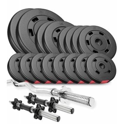 Набор Hop-Sport Premium 57 кг с W- или Z-образным грифом