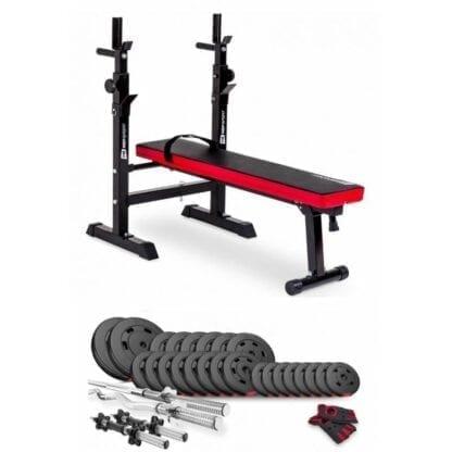 Набор Premium 94 кг с скамьей HS-1080