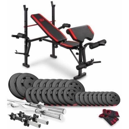 Набор Premium 94 кг со скамьей HS-1055