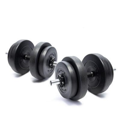 Гантели композитные Elitum 2х16 кг