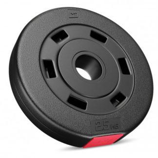 Диск композитный Hop Sport 2020 2.5 кг