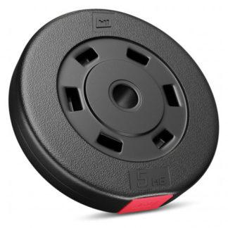 Диск композитный Hop Sport 2020 5 кг